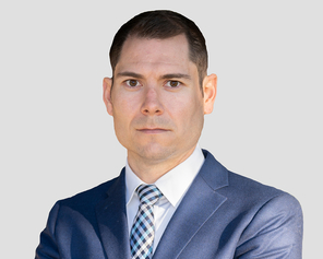 Matt Erchull